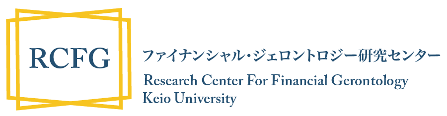 Research Center for Financial Gerontology